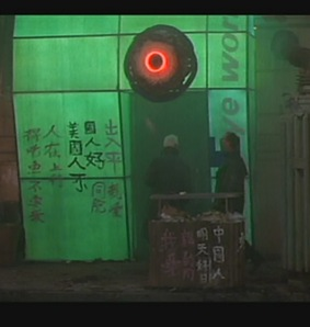 eye world roy batty Blade Runner: Indepth Esoteric Analysis